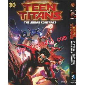首页 电影dvd 卡通电影 正义联盟大战少年泰坦 justice league vs.
