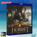 (3D+2D) 哈比人3:五軍之戰 The Hobbit: The Battle of the Five Armies 雙碟-藍光影片50G