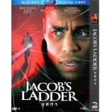 異世浮生 Jacob's Ladder (2019) DVD