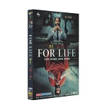 For Life 終生 第1季 3DVD