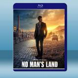 無丁之地 No Man's Land (2碟) 藍光25G